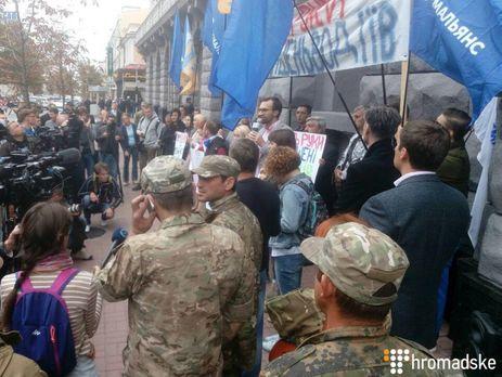 Лещенко собирает митинг под СБУ против повышения цен насжиженный газ