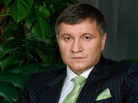 Арсен Аваков: Поздравляю Левочкина с окончанием строительства на острове Днепра поместья круче Межигорья