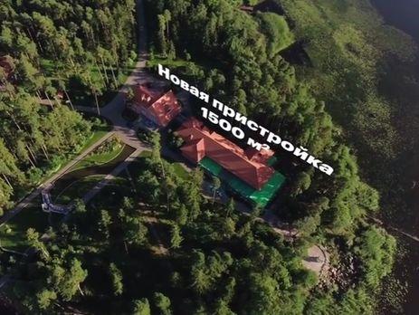 Показали, якзнеба виглядає маєток Путіна встилі «Шерлока Холмса»