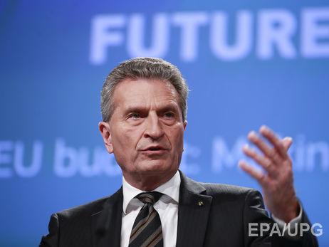 Еврокомиссар: Великобритания должна платить Брюсселю вплоть до 2023
