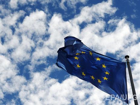 EC выделит Украине следующие 600млневро ссамого начала 2018