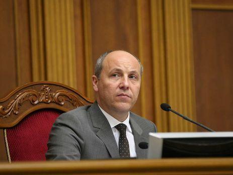 Впроект пенсионной реформы внесено неменее 2 тыс. поправок,— Парубий