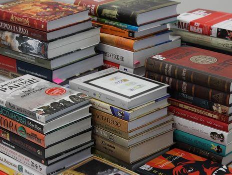 Украинский комитет посвободе слова предложил ввести акцизную марку нароссийские книги