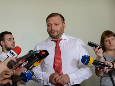 Столичный Апелляционный суд оставил всиле решение обаресте имущества народного депутата Добкина