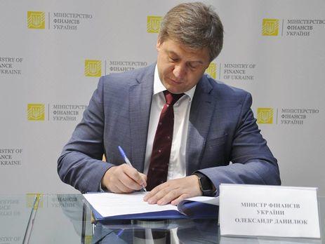 Генпрокуратура закрила справу проти міністра фінансів Данилюка— ЗМІ