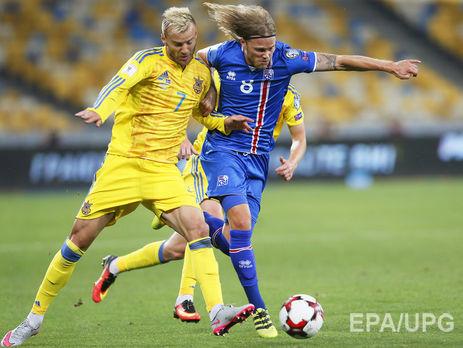 Трансляция футбола украина исландия онлайн [PUNIQRANDLINE-(au-dating-names.txt) 37