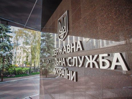 ГФС: около 64 тысяч авто наеврономерах находится вУкраине незаконно