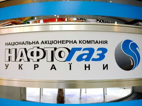 Минэнерго осуждает Нафтогаз всрыве реформы холдинга