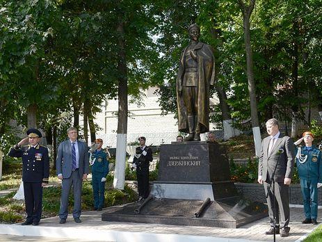 Пам'ятник відкрили 5 вересня