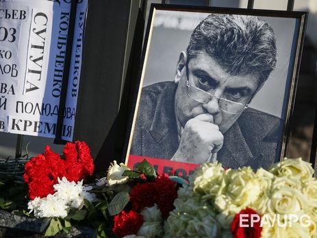 Власти столицы могут демонтировать мемориальную доску Немцову