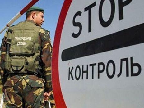 Кількасот прихильників Саакашвілі прорвали вШегинях кордон збоку України