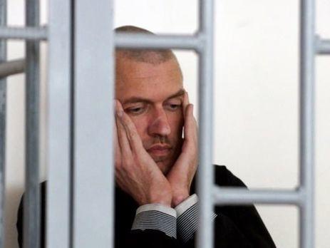 УРосії українського заручника Клиха знов перевели до в'язниці зпсихлікарні