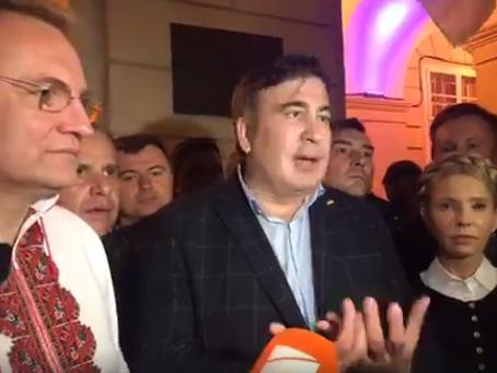 Садовый, Тимошенко и Саакашвили встретились во Львове