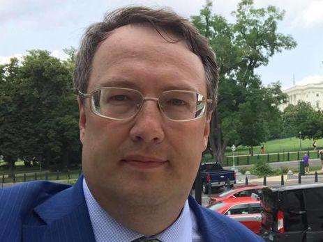 Геращенко дал разъяснение и продемонстрировал интересное видео— Задержание соратников Саакашвили