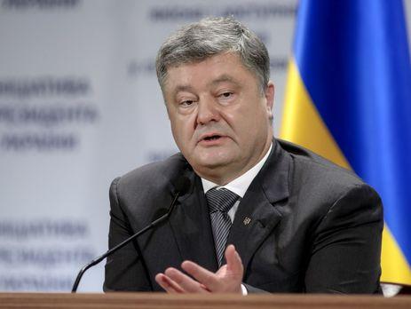 Порошенко призвал депутатов незатягивать спринятием врачебной реформы