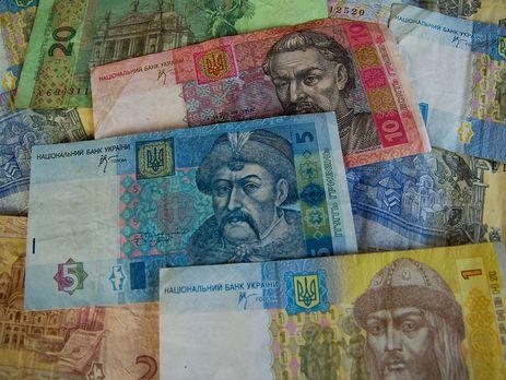 Госбюджет 2018: впроекте предусмотрен курс в29,3 грн задоллар