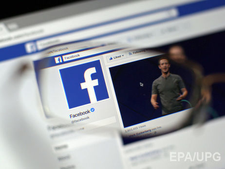 Іспанія оштрафувала Facebook на мільйон євро застеження закористувачами
