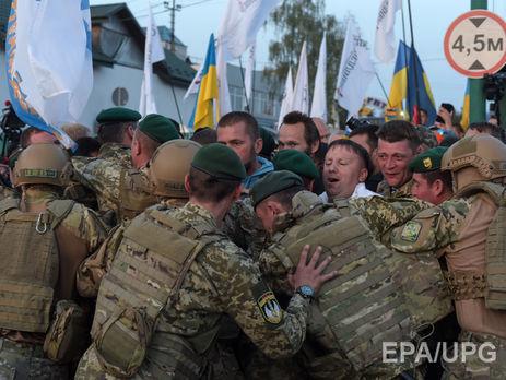 Луценко: Организаторы прорыва Саакашвили через границу будут наказаны