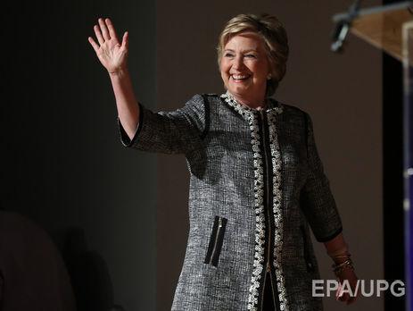 Поведала о собственной ужасной ошибке навыборах Хиллари Клинтон