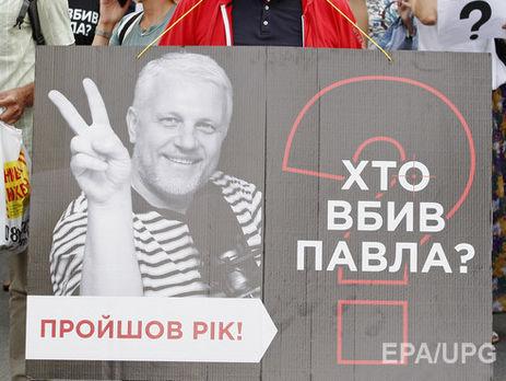 В ООН не видят прогресса в расследовании убийства Шеремета