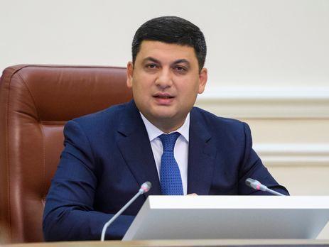 Украина готова направить закон обобразовании вСовет Европы наэкспертизу— Гриневич