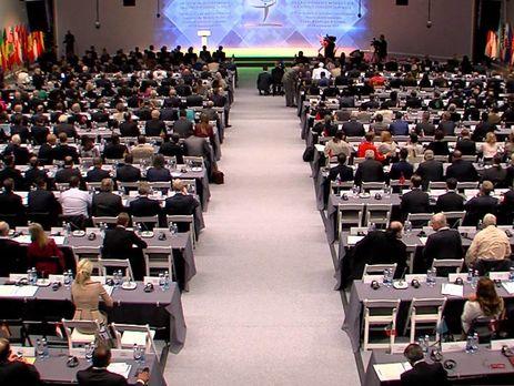 Фриз: Российскую делегацию недопустили на съезд конституционных судов вЛитве