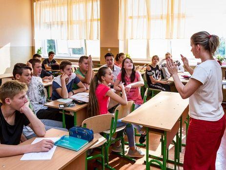 Кременчуцька школа увійшла утрійку найкращих вУкраїні за підсумками ЗНО