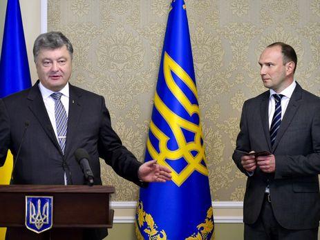Президент назначил нового руководителя  внешней разведки