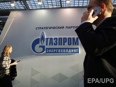 Песков: РФ выберет для транзита газа вЕвропу более выгодный маршрут