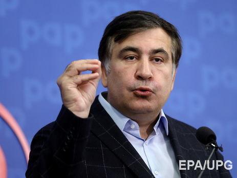 «Разборки» Украины иСаакашвили продолжаются