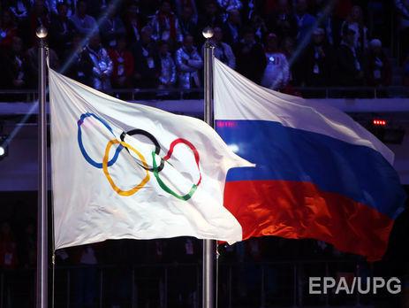 Антидопинговые организации призвали МОК сместить Российскую Федерацию отОлимпиады