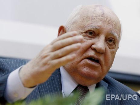 Горбачов упевнений, що анексію Криму Росією треба