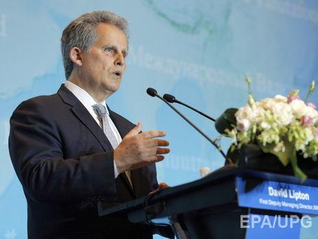 ВМВФ оценили осуществление государством Украина программы снобжения деньгами — Есть риски