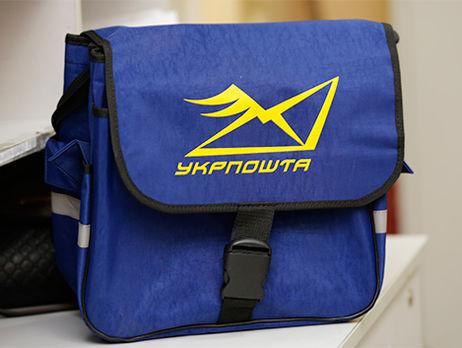 УМаріуполі співробітниця «Укрпошти» привласнила понад 100 тис. грн комісійних платежів