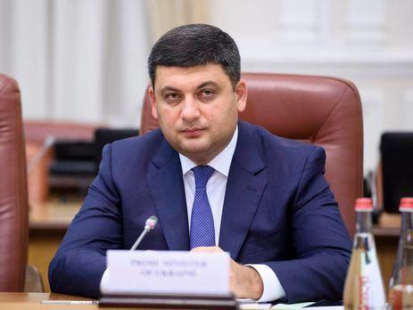 Гройсман: Сегодня в украинских судах находится более 3 тыс. дел по коррупции