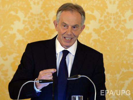 Экс-премьер Британии Блэр: Украина никогда не должна превратиться в забытый уголок европейского ландшафта