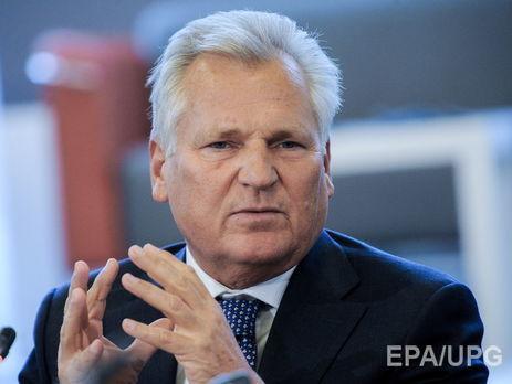 Квасьневский о перспективах вступления Украины в ЕС: Изменить ситуацию в ближайшие годы будет очень трудно