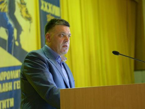 Тягнибока переизбрали председателем партии
