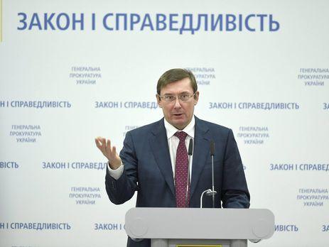 Луценко пообещал, что Саакашвили не арестуют за пересечение границы