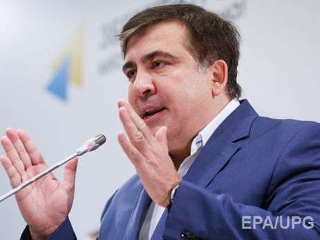 Саакашвили хочет провести митинг с требованием предоставить ему трибуну Верховной Рады – СМИ