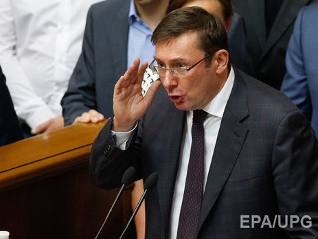 Луценко заявил, что 80% вакансий в прокуратуре заполняются людьми извне системы
