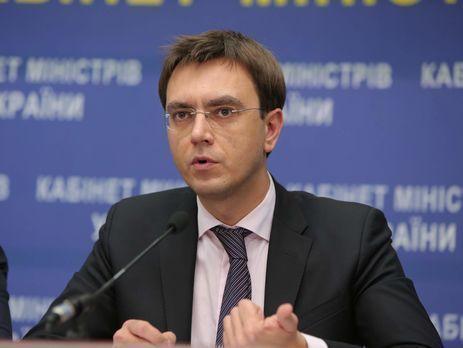 Омелян: Я сподіваюся, аеропорт Дніпро повернуть у державну чи муніципальну власність