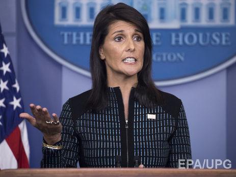 Хейли заявила, что США исчерпали почти все возможности решить проблему КНДР в рамках Совбеза ООН
