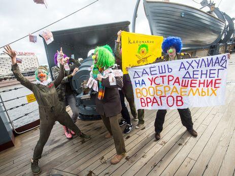 В Петербурге группа
