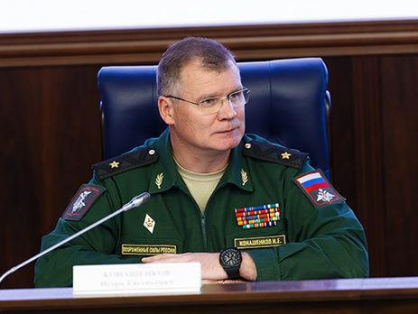 В минобороны РФ отвергли обвинение Пентагона в нанесении удара по позициям бойцов