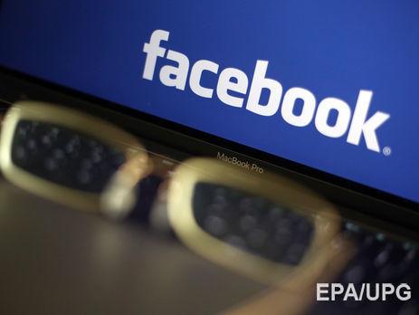 США взялися заFacebook усправі про політрекламу Росії