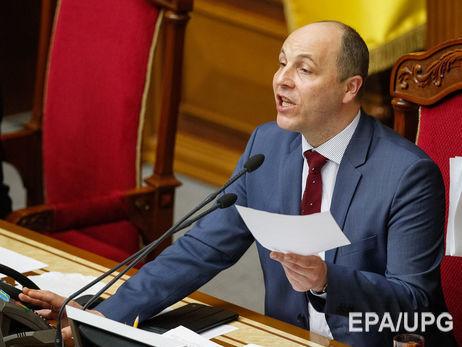 Парубий подтвердил консультации обобъединении БПП и«Народного фронта»