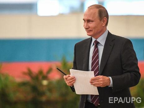 Лавров поведал опредложении Российской Федерации помиротворцам