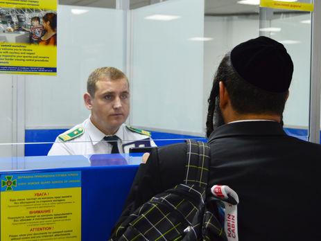 Иудеи в РФ встречают Новый 5778 год