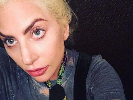 Леди Гага отменила концерты вевропейских странах из-за сильной боли